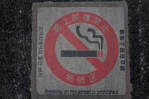Come smettere di fumare una volta per tutte in linea gratuitamente